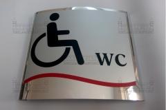 bombeli_silver_braille_alfabeli_wc_paneli006